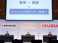 Toyota and Isuzu revive partnership with focus on connected trucks