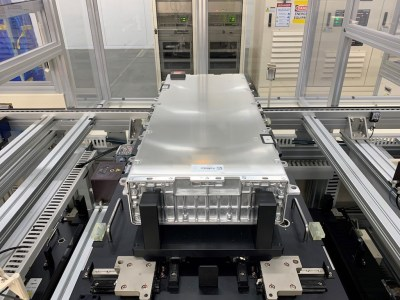 Ford invests in next generation batteries… again