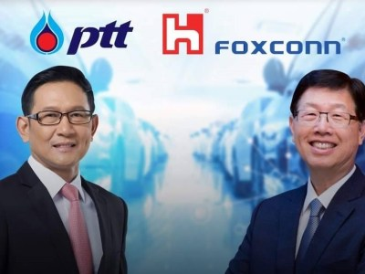"""Thai government brings in Foxconn to develop low cost EV """"open platform"""" for car makers in Thailand"""