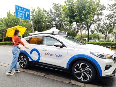 Baidu pilots Apollo Go robotaxi service in Shanghai